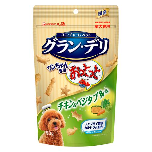 グランデリ ワンちゃん専用おっとっと チキンベジタブル 50g