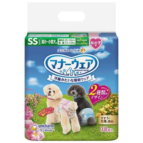マナーウェア 女の子用 SS 超小~小型犬用 38枚
