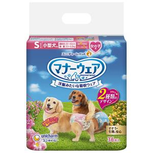 マナーウェア 女の子用 S 小型犬用 36枚