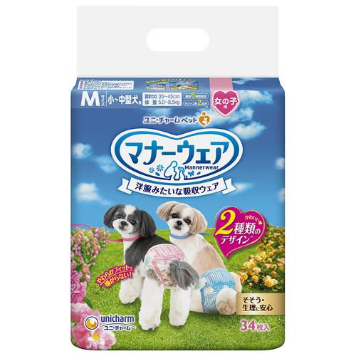 マナーウェア 女の子用 M 小~中型犬用 34枚