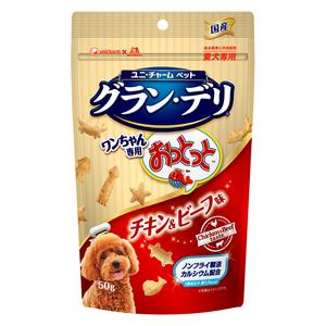 グランデリ ワンちゃん専用おっとっと チキンビ-フ 50g