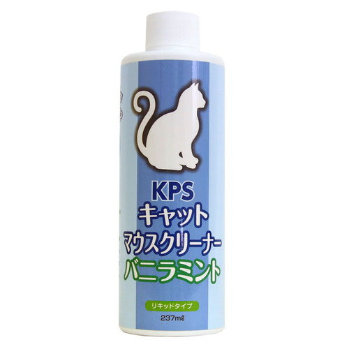 KPS キャットマウスクリーナー バニラミント 237ml