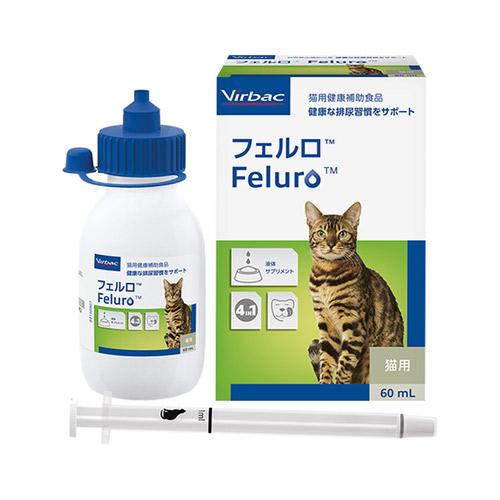 ビルバック フェルロ 猫用 60mL