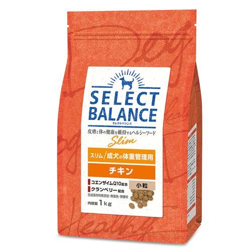セレクトバランス スリム チキン 小粒 成犬の体重管理用1kg