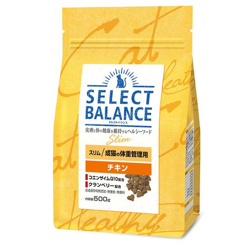 セレクトバランス スリム チキン 成猫の体重管理用500g