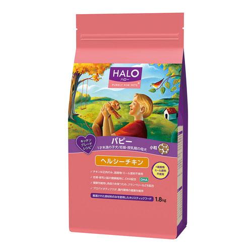 HALO(ハロー) 犬 パピー 小粒 ヘルシーチキン 1.8kg