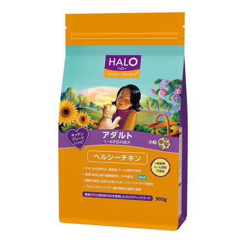 HALO(ハロー) 犬 アダルト 小粒 ヘルシーチキン 900g