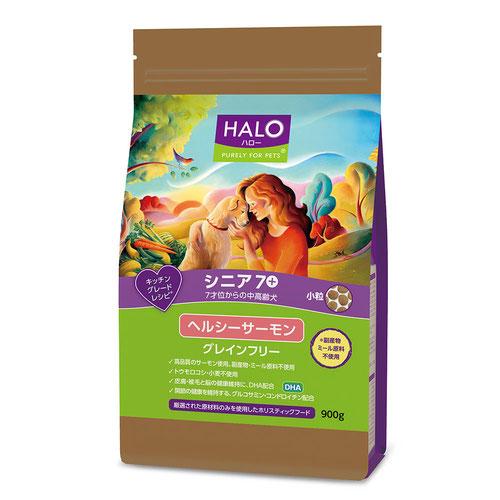 HALO(ハロー) 犬 シニア7+ 小粒 ヘルシーサーモン グレインフリー 900g