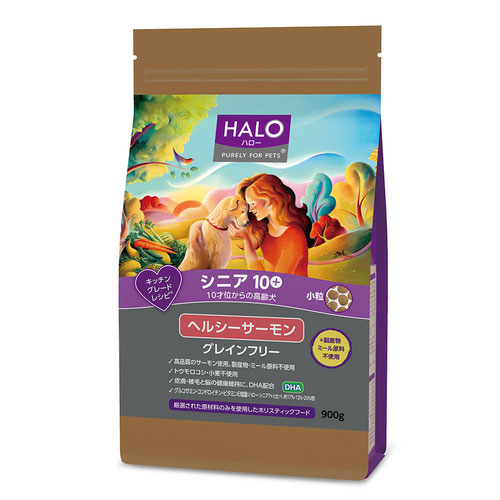 HALO(ハロー) 犬 シニア10+ 小粒 ヘルシーサーモン グレインフリー 900g