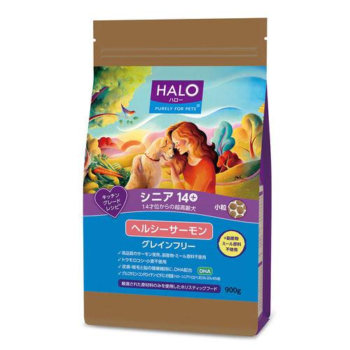 HALO(ハロー) 犬 シニア14+ 小粒 ヘルシーサーモン グレインフリー 900g