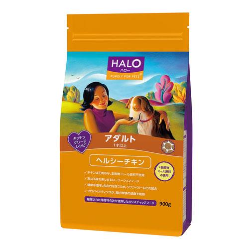 HALO(ハロー) 犬 アダルト ヘルシーチキン 900g