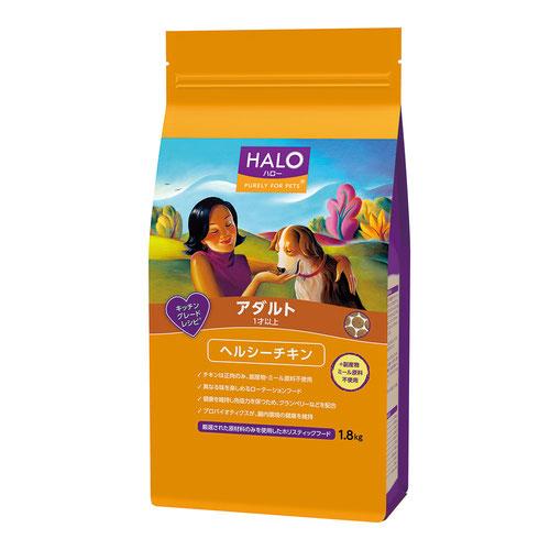 HALO(ハロー) 犬 アダルト ヘルシーチキン 1.8kg