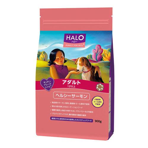 HALO(ハロー) 犬 アダルト ヘルシーサーモン 900g