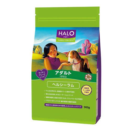 HALO(ハロー) 犬 アダルト ヘルシーラム 900g
