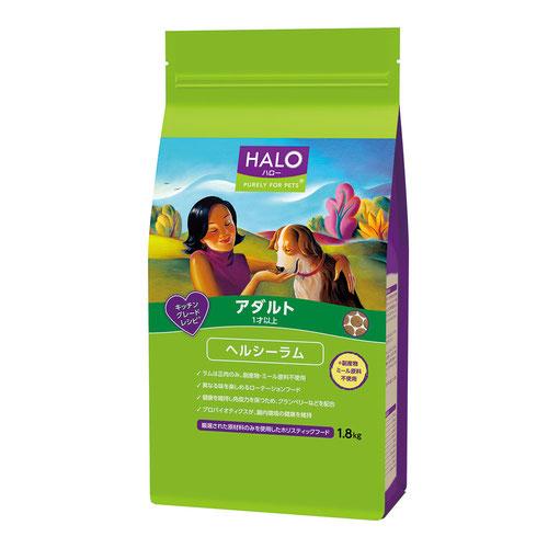 HALO(ハロー) 犬 アダルト ヘルシーラム 1.8kg