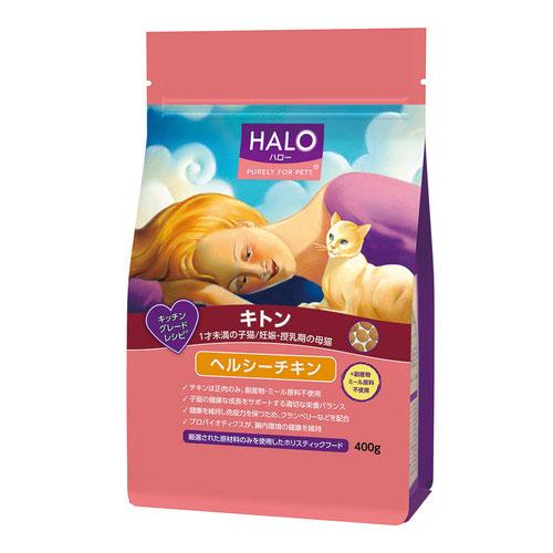 HALO(ハロー) 猫 キトン ヘルシーチキン 400g