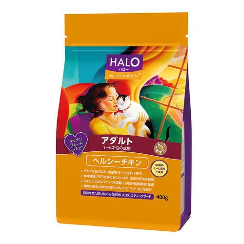 HALO(ハロー) 猫 アダルト ヘルシーチキン 400g
