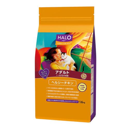 HALO(ハロー) 猫 アダルト ヘルシーチキン 1.6kg