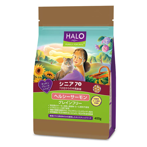HALO(ハロー) 猫 シニア7+ ヘルシーサーモン グレインフリー 400g