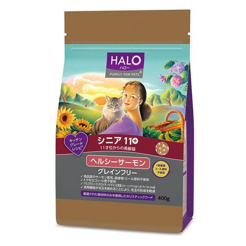 HALO(ハロー) 猫 シニア11+ ヘルシーサーモン グレインフリー 400g
