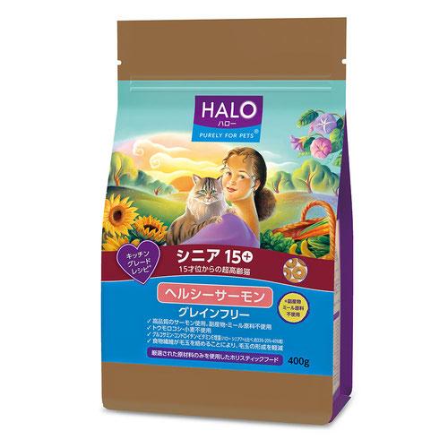 HALO(ハロー) 猫 シニア15+ ヘルシーサーモン グレインフリー 400g