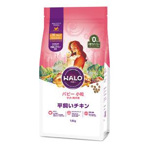 HALO(ハロー) 犬 パピー 小粒 平飼いチキン 1.8kg