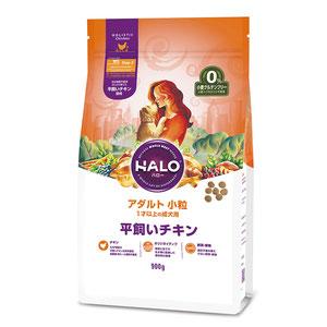 HALO(ハロー) 犬 アダルト 小粒 平飼いチキン 900g
