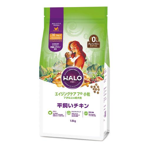 HALO(ハロー) 犬 エイジングケア 7+ 小粒 平飼いチキン グレインフリー 1.8kg