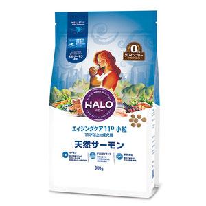 HALO(ハロー) 犬 エイジングケア 11+ 小粒 天然サーモン グレインフリー 900g