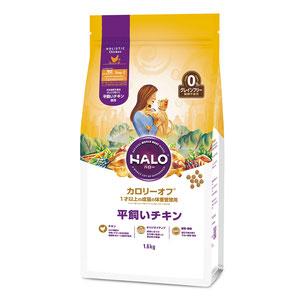 HALO(ハロー) 猫 カロリーオフ 平飼いチキン グレインフリー 1.6kg