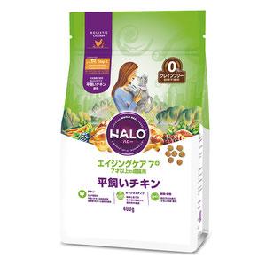 HALO(ハロー) 猫 エイジングケア 7+ 平飼いチキン グレインフリー 400g