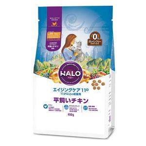 HALO(ハロー) 猫 エイジングケア 11+ 平飼いチキン グレインフリー 400g