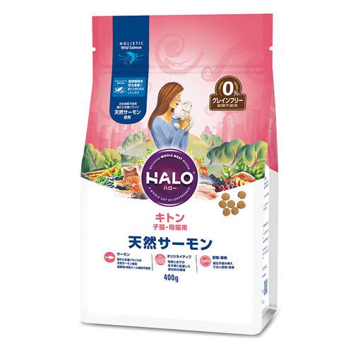 HALO(ハロー) 猫 キトン 天然サーモン グレインフリー 400g