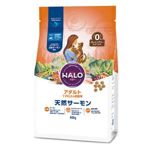 HALO(ハロー) 猫 アダルト 天然サーモン グレインフリー 400g