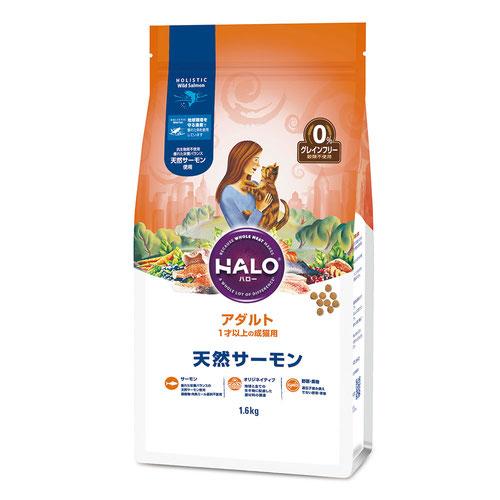 HALO(ハロー) 猫 アダルト 天然サーモン グレインフリー 1.6kg