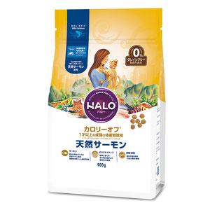 HALO(ハロー) 猫 カロリーオフ 天然サーモン グレインフリー 400g