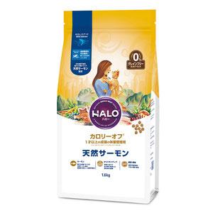 HALO(ハロー) 猫 カロリーオフ 天然サーモン グレインフリー 1.6kg