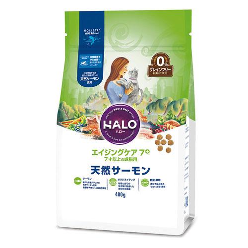 HALO(ハロー) 猫 エイジングケア 7+ 天然サーモン グレインフリー 400g