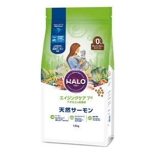 HALO(ハロー) 猫 エイジングケア 7+ 天然サーモン グレインフリー 1.6kg
