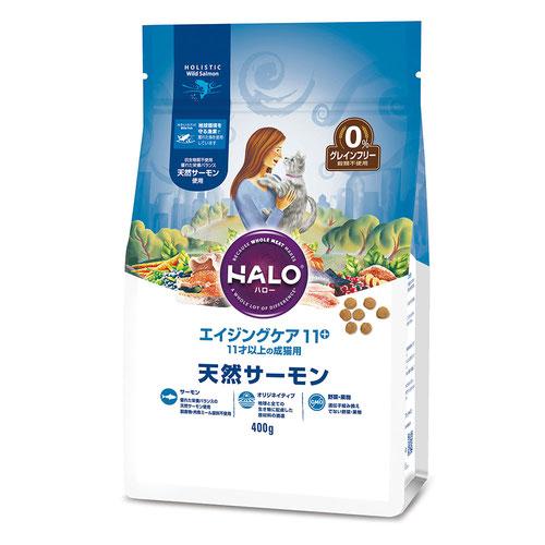 HALO(ハロー) 猫 エイジングケア 11+ 天然サーモン グレインフリー 400g