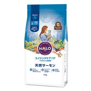 HALO(ハロー) 猫 エイジングケア 11+ 天然サーモン グレインフリー 1.6kg