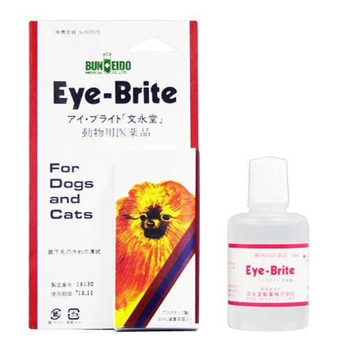 アイ・ブライト 文永堂 犬猫用 30mL(動物用医薬品)【在庫限り】