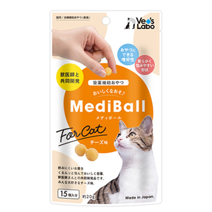 MEDIBALL メディボール チーズ味 猫用 15個入