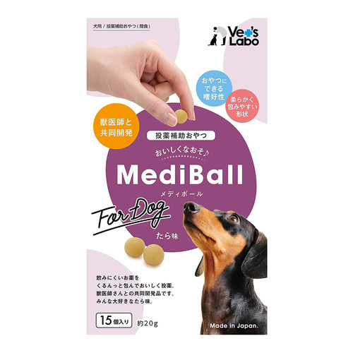 MEDIBALL メディボール たら味 犬用 15個入