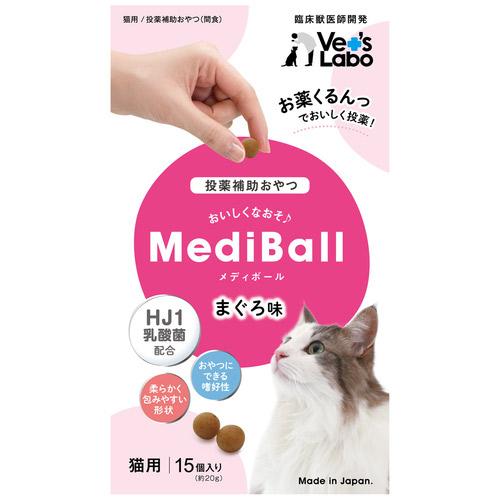 MEDIBALL メディボール まぐろ味 猫用 15個入