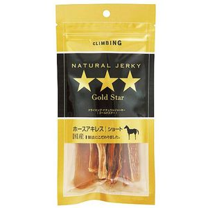 クライミング Gold Star(ゴールドスター) ホースアキレス ショート 50g