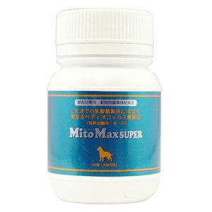 マイトマックス・スーパー中型・大型犬用60カプセル