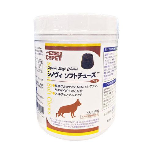 サイペット シノヴィソフトチューズ 犬用 900g(120粒)