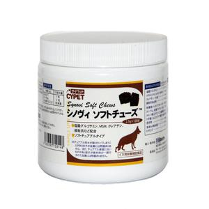 サイペット シノヴィソフトチューズ こつぶ 犬用 324g (120粒)