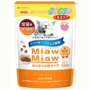 MiawMiaw(ミャウミャウ) カリカリ小粒タイプ かつお味 580g